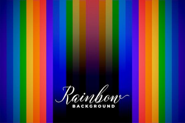 Fundo de linhas de cor abstrata do arco-íris