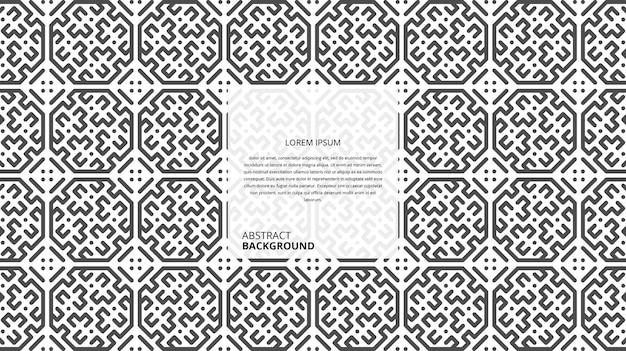 Fundo de linhas de forma geométrica abstrata com modelo de texto de amostra