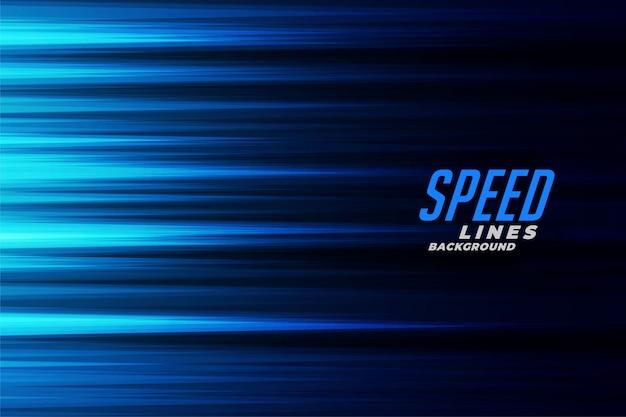 Fundo de linhas de velocidade de movimento rápido azul a brilhar