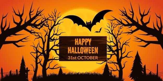 Fundo de lua cheia de halloween