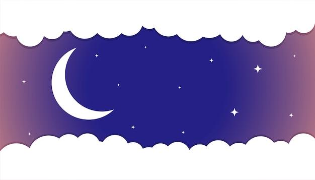 Fundo de lua e estrelas com nuvens brancas