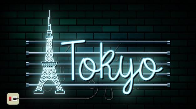 Fundo de luz de néon de viagens e viagens do japão