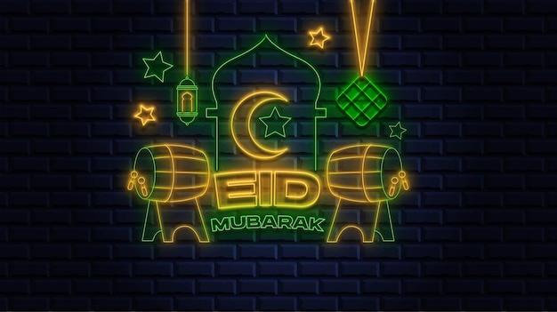 Fundo de luz neon ramadan kareem