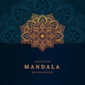 Fundo de mandala árabe com decoração de luxo
