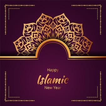 Fundo de mandala de ano novo islâmico de luxo