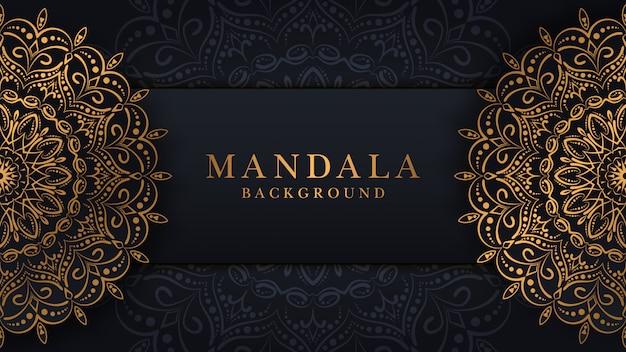 Fundo de mandala de luxo com arabesco moderno