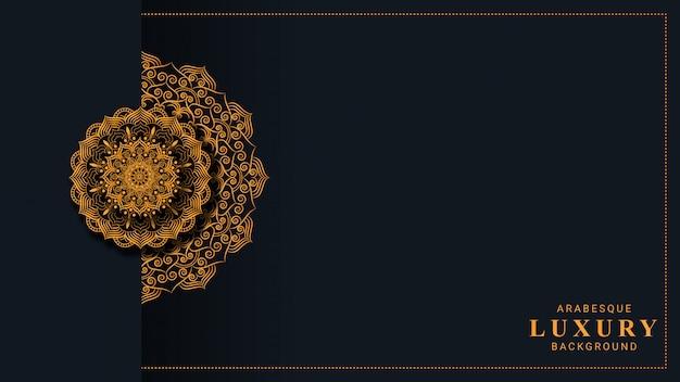 Fundo de mandala de luxo com estilo islâmico árabe de arabesco dourado