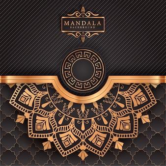 Fundo de mandala de luxo com estilo islâmico árabe de arabescos dourados