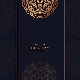 Fundo de mandala de luxo com estilo islâmico árabe de design arabesco dourado