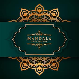 Fundo de mandala de luxo com padrão de arabescos dourados em estilo árabe islâmico