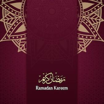 Fundo de mandala de luxo ramadan kareem