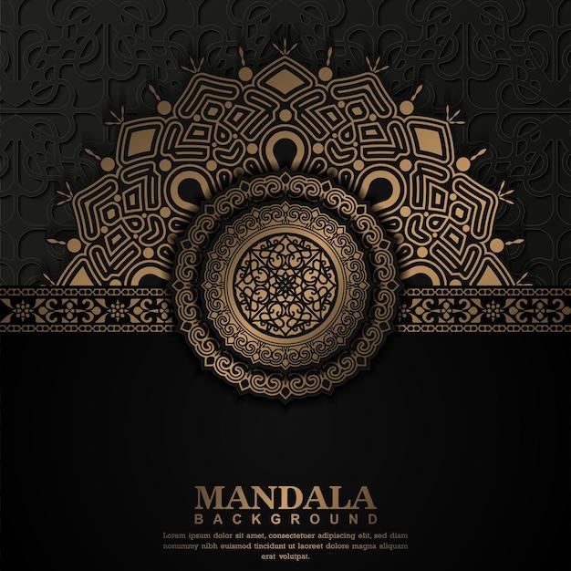 Fundo de mandala ornamental de luxo com estilo premium árabe islâmico padrão