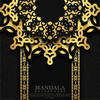 Fundo de mandala ornamental de luxo com padrão oriental islâmico árabe premium
