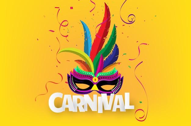 Fundo de máscara de carnaval