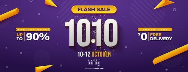 Fundo de mirtilo para venda relâmpago na venda 1010