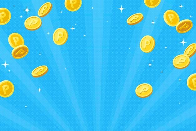 Fundo de moedas de ponto
