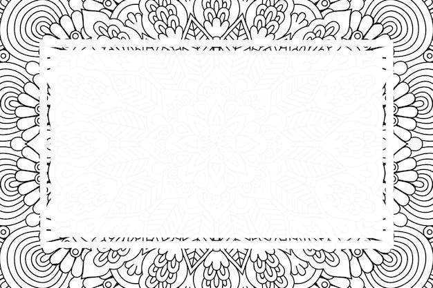 Fundo de moldura de mandala ornamental luxuosa Vetor Premium