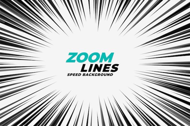 Fundo de movimento de linhas de zoom em quadrinhos