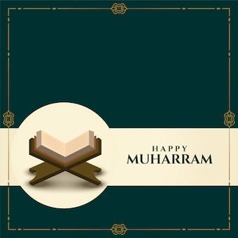 Fundo de muharram feliz com o livro do alcorão sagrado
