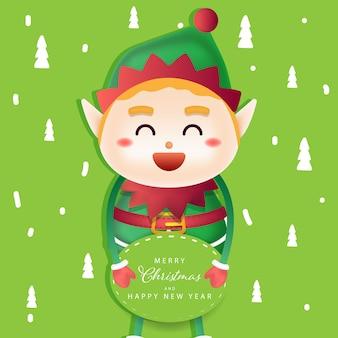 Fundo de natal com elf