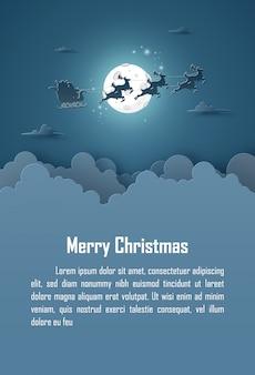 Fundo de natal com papai noel com lua cheia no céu