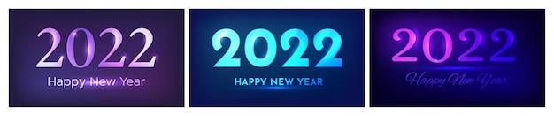 Fundo de néon de 2022 feliz ano novo. conjunto de três cenários abstratos de néon com luzes para cartões de férias de natal, folhetos ou cartazes. ilustração vetorial