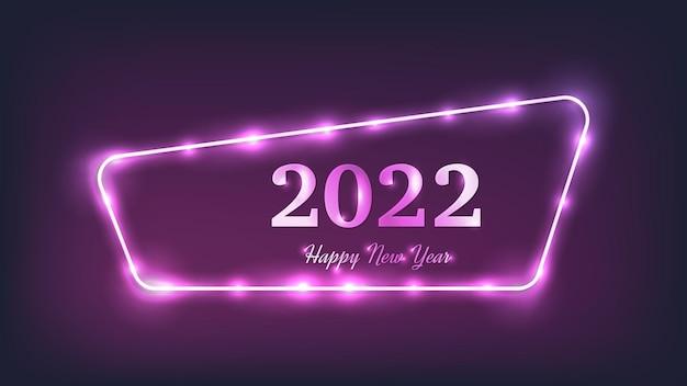 Fundo de néon de 2022 feliz ano novo. moldura arredondada de néon com efeitos brilhantes para cartões de natal, folhetos ou cartazes. ilustração vetorial