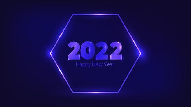 Fundo de néon de 2022 feliz ano novo. quadro de hexágono de néon com efeitos brilhantes para cartões de férias de natal, folhetos ou cartazes. ilustração vetorial