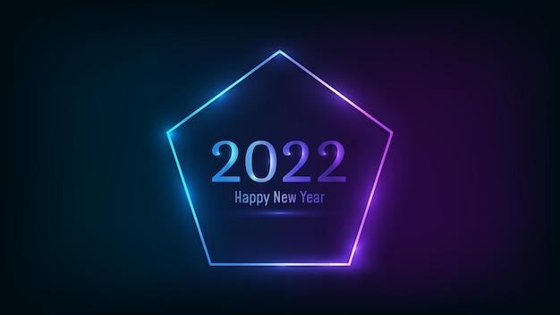 Fundo de néon de 2022 feliz ano novo. quadro de néon em forma de pentágono com efeitos brilhantes para cartões de férias de natal, folhetos ou cartazes. ilustração vetorial