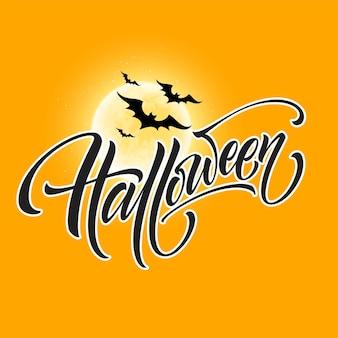 Fundo de noite brilhante de halloween com a lua e morcegos