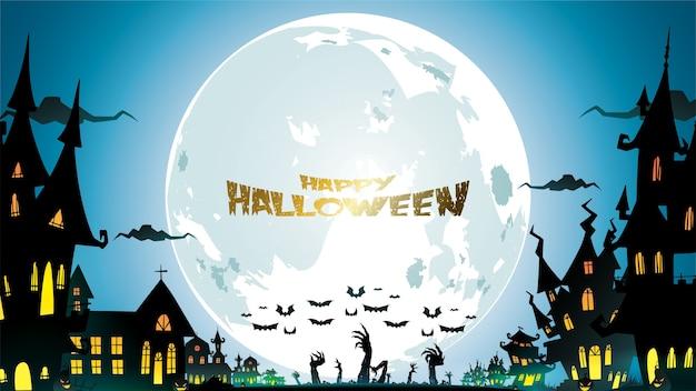 Fundo de noite de halloween com abóbora