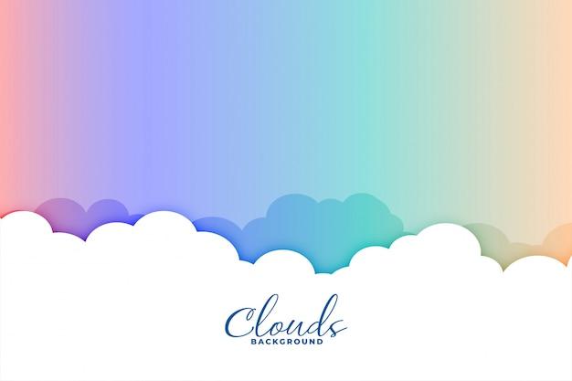 Fundo de nuvens com design de céu colorido arco-íris