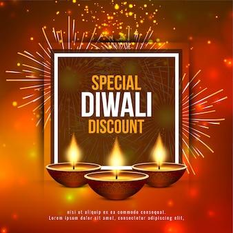 Fundo de oferta festival feliz abstrato diwali