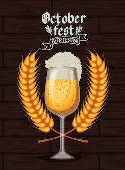 Fundo de oktoberfest com cerveja