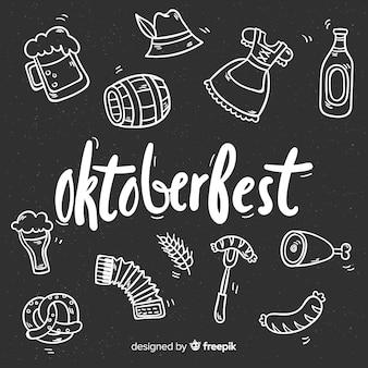 Fundo de oktoberfest