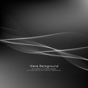 Fundo de onda cinza elegante e abstrato