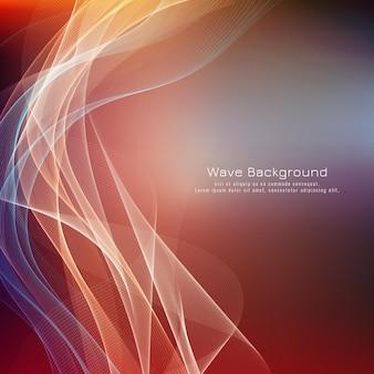 Fundo de onda colorido elegante e abstrato
