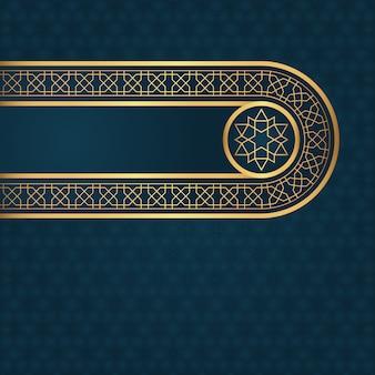 Fundo de ornamento decorativo de estilo árabe islâmico