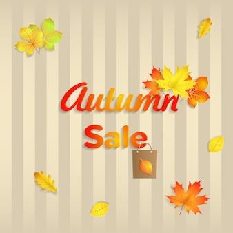Fundo de outono com folhas amarelas, verdes, laranja, faixas verticais e texto venda de outono