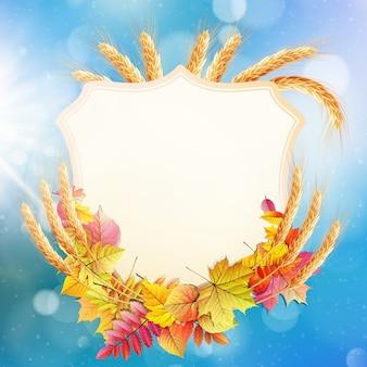 Fundo de outono com folhas coloridas e lugar para texto.