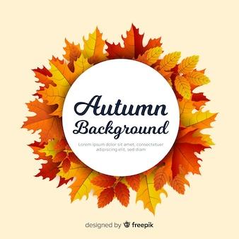 Fundo de outono com moldura de folhas