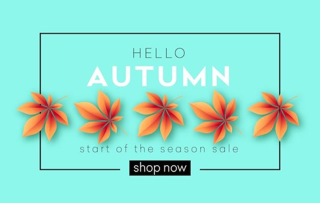 Fundo de outono moderno na moda com folhas de outono brilhantes para design de cartazes, folhetos, banners. ilustração vetorial eps10