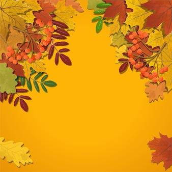 Fundo de outono