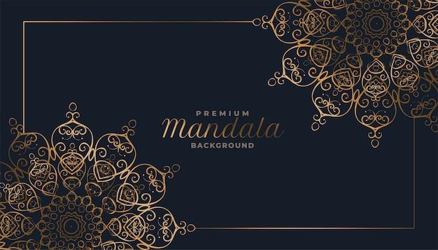 Fundo de padrão de mandala decorativo de estilo arabesco