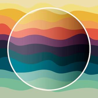 Fundo de padrão de onda colorida com moldura branca