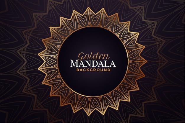 Fundo de padrão decorativo de mandala dourada luxuosa