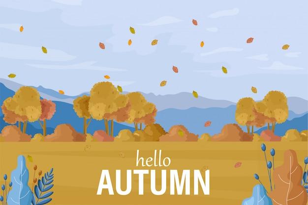 Fundo de paisagem outono