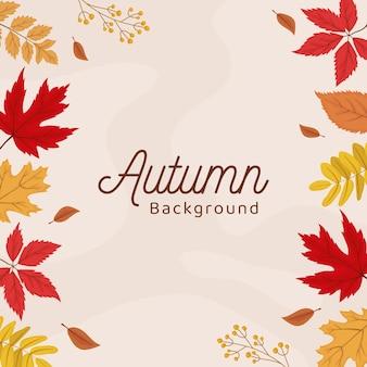 Fundo de papel de parede de outono com folhas