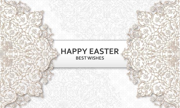 Fundo de páscoa feliz com modelo de bom design de padrão floral arabesco