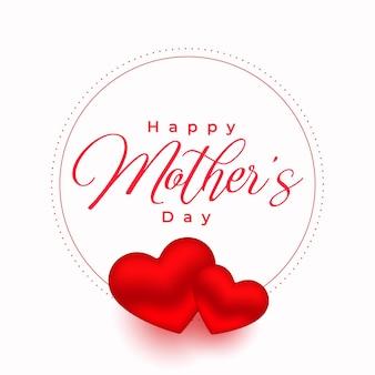 Fundo de pôster de corações vermelhos para dia das mães